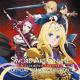 KADOKAWA、「SAO アリシゼーション リコリス 公式ビジュアルコレクション」を発売! プロダクトコードも付属