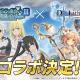 enish、『De:Lithe』でアニメ「ダンまちⅢ」とのコラボを6月4日より開催! キャラを忠実に再現した限定アバターや武器が登場!