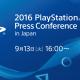 噂の新型PS4やPSVRも? 『2016 PlayStation Press Conference in Japan』が9月13日に開催決定…ストリーミング中継も放送