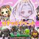 アルファゲームス、『リ・モンスター』で花嫁衣装のユニットが新登場する「ジューンブライドイベント」を開催
