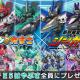 パオンDP、『エイリアンのたまご』でTVアニメ「新幹線変形ロボ シンカリオン」とのコラボキャンペーン第2弾を開催!