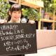徳井青空さん初の誕生日&デビュー10周年ライブが12月30日に開催決定! キャラソンや自身の選曲した楽曲を披露!