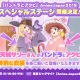 ミクシィ、「AnimeJapan2019」XFLAGブースに映画『パンドラとアクビ』の参加が決定! 出演キャストの小倉唯さん、天城サリーさんのステージを開催