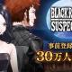 ピクセルフィッシュ、『Black Rose Suspects』の事前登録者数が30万人を突破! 40万人突破で「ジュエル50個」の追加プレゼントも決定