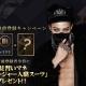 X.D. Network、本格韓流リズムゲーム『BeatEVO YG~ビート・エボリューション~』を8月18日より日本で配信開始