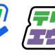 『テクテクライフ』で「シン・エヴァンゲリオン劇場版」公開を記念した「テクテクエヴァめぐり」第2弾を開催!