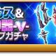 マーベラス、『剣と魔法のログレス いにしえの女神』にて新イベント「爽やか!あうらレッスン」を開催!