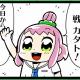アカツキ、『八月のシンデレラナイン』ポータルサイトで新コンテンツ「カタトTHEアニメーション」を公開