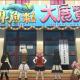 バンナム、『荒野のコトブキ飛行隊 大空のテイクオフガールズ!』でモア&ケイトピックアップガシャを開催!