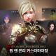 ネクソン、新作MMORPG『트라하(Traha)』を韓国でリリース…App Storeでは一時首位獲得、Google PlayでもTOP5入り!
