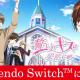 ボルテージ、「誓いのキスは突然に」Nintendo Switch版を9月17日より配信!