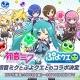 セガゲームス、『ぷよぷよ!!クエスト』が「初音ミク」とのコラボイベント「みっくみく祭り」を3月9日(ミクの日)より開催