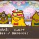 CONNECTとアピリッツ、『ひよこ社長のまちづくり』で期間限定イベント開催! 桜を守るため、ぴよたちが奮闘