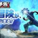 スクエニ、『DQウォーク』で「ダイの大冒険」とのコラボイベント「ダイの大冒険イベント -アバンの使徒編-」を11月26日より開催!