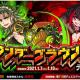 アソビズム、『ドラゴンポーカー』で個人参加型のコロシアム「アンダーグラウンド」をテスト開催!
