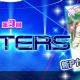 Donuts、『Tokyo 7th シスターズ』で雲巻モナカの新Pカードが登場する「第9回 We are SISTERS」を開催
