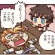 FGO PROJECT、超人気WEBマンガ「ますますマンガで分かる!Fate/Grand Order」の第62話「許諾済み」を公開