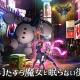 ミクシィXFLAGスタジオ、オリジナルアニメ「いたずら魔女と眠らない街」をYouTubeで配信開始!