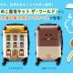 ビーワークス、『なめこ栽培キット ザ・ワールド』スーツケース3種を「CARART-キャラート-」で販売開始!