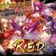 KONGZHONG、新作ゲームアプリ『R.E.D』をリリース 韓国で300万部を突破した大ヒット武侠ファンタジー小説「墨香」を原作とする3DアクションRPG