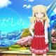 i-tron、声優活動ディレクションゲーム『バトン=リレー』のプロローグ曲「かけだしのモノローグ」のMV公開!
