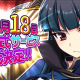 X Ten Games、『三極姫RE:BIRTH~DEFENCE~』の正式サービス開始日が2月18日に決定!