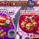 DMM GAMES、『かんぱに☆ガールズ』で「かんぱに☆ぽいぽいチョコまきバレンタイン!」開催中 日替わりの特価アイテム第2弾の販売を開始