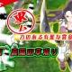 KADOKAWA、『METAL MAX FIREWORKS』で「人喰い庭園の草刈り」を開催 異次元ガチャではイベントボスに有効な兵器が出現率アップ