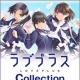 KONAMIのGREE『ラブプラス コレクション』が25万人突破! 特別シナリオが読める限定カードも登場