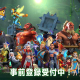X.D. Global、西洋ファンタジー戦略RPG『ファイナル・ヒーローズ』を11月下旬に配信決定 登録数に応じて報酬が豪華になる事前登録キャンペーンも