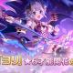 Cygames、『プリンセスコネクト!Re:Dive』で「ヨリ」の★6才能開花が登場!