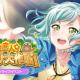 ブシロードとCraft Egg、『ガルパ』で対バンライブイベント「地底人☆お届け大作戦!」を明日(4月30日)15時より開催!