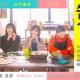 10ANTZ、『乃木恋』でオリジナルドラマ「告白1/2」連動イベントを28日15時より開催!
