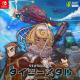 ディライトワークス インディーズ、Nintendo Switch向けDL専用タイトル『タイニーメタル 虚構の帝国』を7月11日より配信開始 本日より体験版を配信