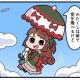 アニプレックス、『マギアレコード 魔法少女まどか☆マギカ外伝』の公式サイトでWEBマンガ「マギア☆レポート2」の第73話を公開