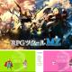 KADOKAWA、『RPGツクールMZ』の新機能活用講座と初心者講座を公開
