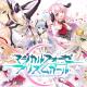 FUNYOURS JAPAN、『マジカルフォーゼ プリズム ガール』で新キャラクター「大平柚」、「シルキー・アンブレラ」を追加