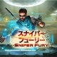 ゲームロフト、『スナイパーフューリー』でエジプトイベントの実施などメガアップデートの配信を開始 遂にドローンが登場