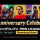KONAMI、モバイルゲーム『ウイニングイレブン2019』が2周年記念を開催
