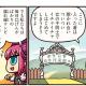 FGO PROJECT、超人気WEBマンガ「ますますマンガで分かる!Fate/Grand Order」第95話「気付いたら」を公開
