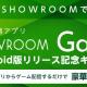 SHOWROOM、ゲーム実況が簡単に配信できるアプリ「SHOWROOM Gaming」Android版をリリース