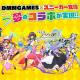DMM GAMESの人気タイトルが角川スニーカー文庫とコラボ! 「涼宮ハルヒ」や「千鳥ヶ淵愛音」ら人気キャラがゲーム内に登場!