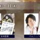 エイチエムシステムズ、『クロノスエイジ』で玄田哲章さんや木村良平さんのサイン色紙が当たるプレゼントキャンペーン第2弾を実施