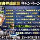 アソビモ、『イルーナ戦記オンライン』で新冒険者神速成長キャンペーンを開催!