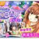 【Google Playランキング(7/6)】イベントと連動ガシャ開催で『妖怪ウォッチ ぷにぷに』が29位に アカツキの新作『ハチナイ』は54位まで上昇