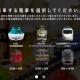 「鉄道ファン」監修の本格派 ARを使ったアプリ『俺鉄 by the MALT'S』が配信開始