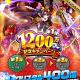 StudioZ、『エレメンタルストーリー』で「1200万DLキャンペーン第1弾」を開催 特別なログインボーナスや無料10連召喚を実施
