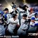 【Google Playランキング(11/25)】『プロ野球PRIDE』が28位→18位に上昇 『ジョジョの奇妙な冒険 SS』がTOP30圏内にランクイン