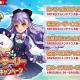 EXNOA、『英雄*戦姫WW』にて真ハーフアニバーサリーキャンペーンを開催! 毎日10連ガチャが無料に
