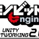 モノビット「Monobit Unity Networking 2.0」がUnityのWebGL出力に対応…ブラウザゲームのマルチプレイ搭載がスムーズに